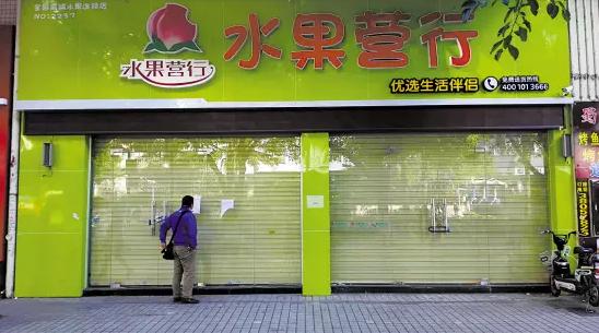 社区水果店优惠海报图